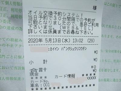 DSCF4995.jpg