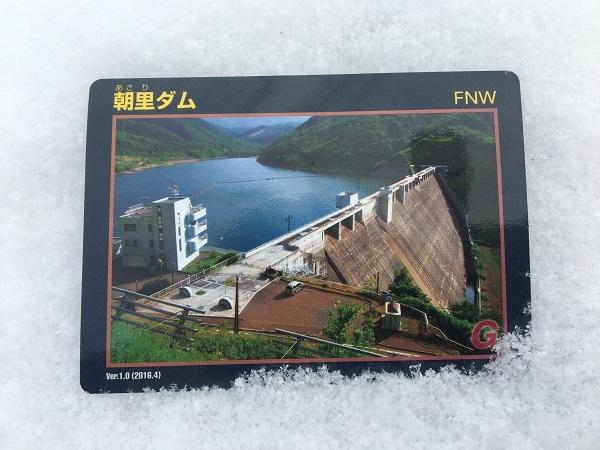 200114朝里ダム07