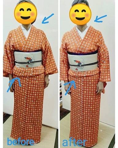 2019kikatanaosi2.jpg