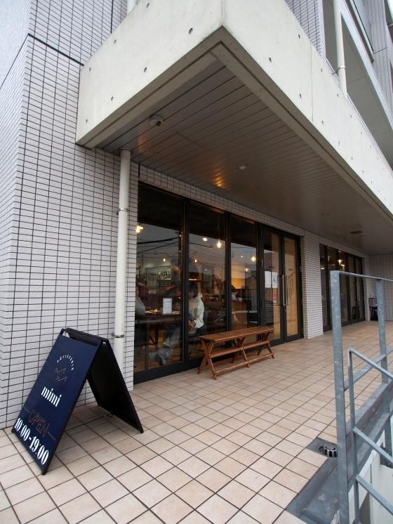 mimi 店