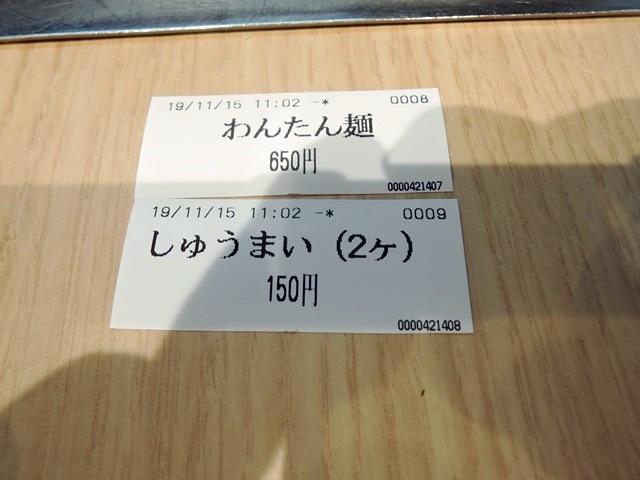 DSCN5979_20191115124627bb0.jpg