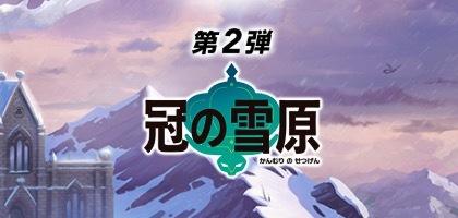 2020-01-09_2.jpg