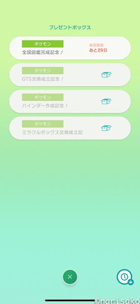 2020_0223-1.jpg