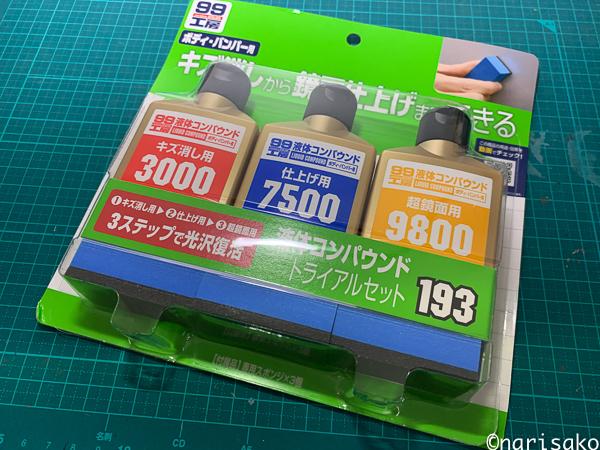 2020_0223-10.jpg
