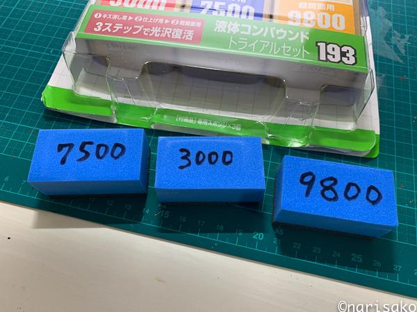 2020_0223-11.jpg