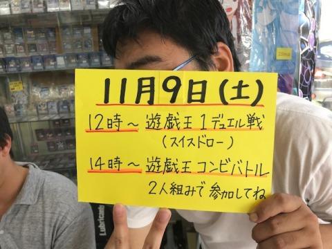 s_IMG_4634.jpg