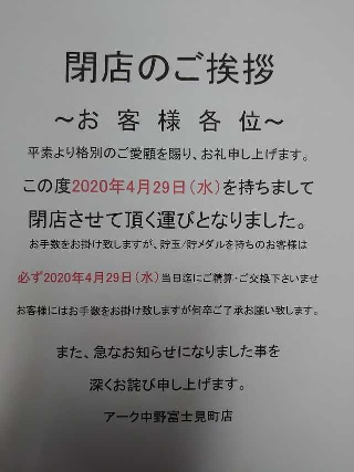 200427-1.jpg