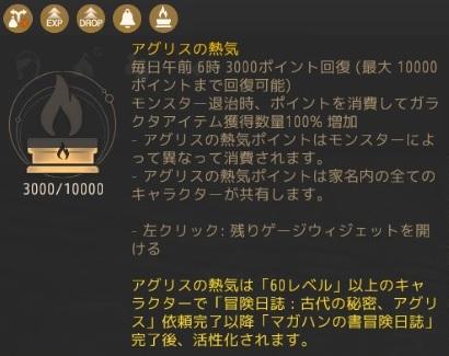 AGB006.jpg
