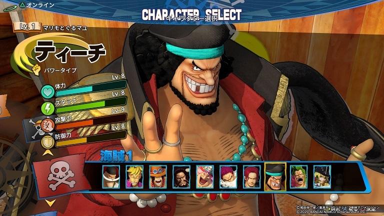 海賊 無双 4 強 キャラ