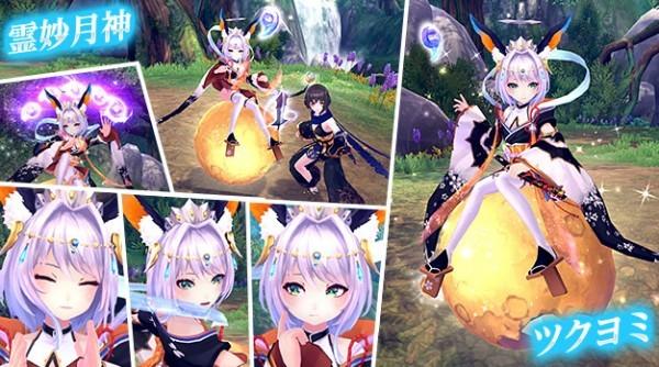 基本無料のアニメチックファンタジーオンラインゲーム『幻想神域』 和服アバターと勾玉の背中アバターが登場