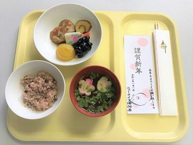 1日朝食常食