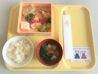 1日昼食常食