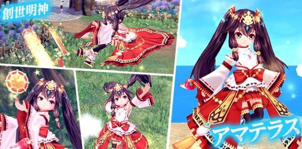 基本プレイ無料のアニメチックファンタジーオンラインゲーム、幻想神域、和服アバターと勾玉の背中アバターが登場したよ