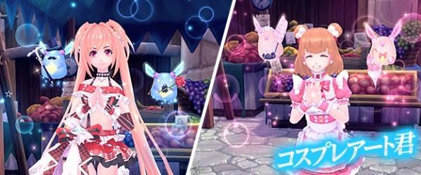 基本プレイ無料のアニメチックファンタジーオンラインゲーム、幻想神域、虹色ルーレットに杖の武器アバターとかわいい背中アバターが新登場
