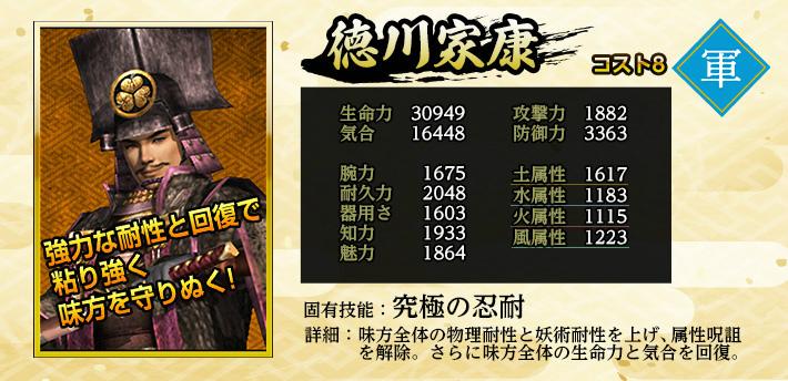 nobunaga0401_4.jpg