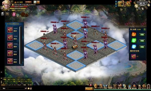 基本プレイ無料のブラウザ王道ファンタジーRPG、ワールドエンドファンタジー、新ダンジョン「魔幻の方陣」やサブガーディアンを追加したよ