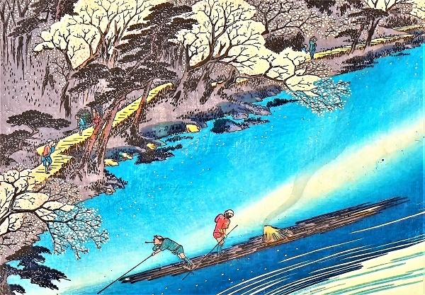 Utagawa Hiroshige 1213 2006 600
