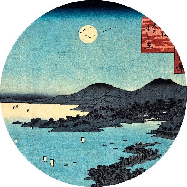 Utagawa Hiroshige 0324 0906 600
