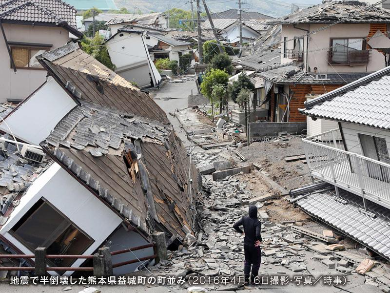 20191116 地震