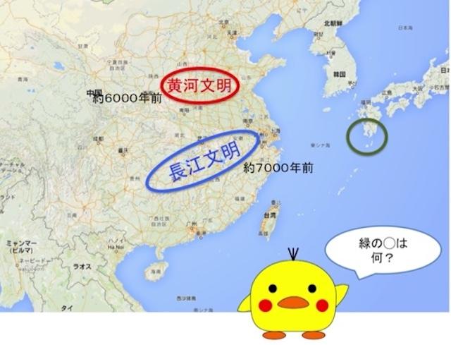 20191202 長江文明