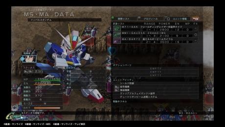 SDガンダム ジージェネレーション クロスレイズ_20200321103541