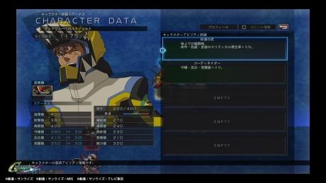 SDガンダム ジージェネレーション クロスレイズ_20200321111606