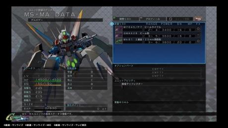 SDガンダム ジージェネレーション クロスレイズ_20200322151326