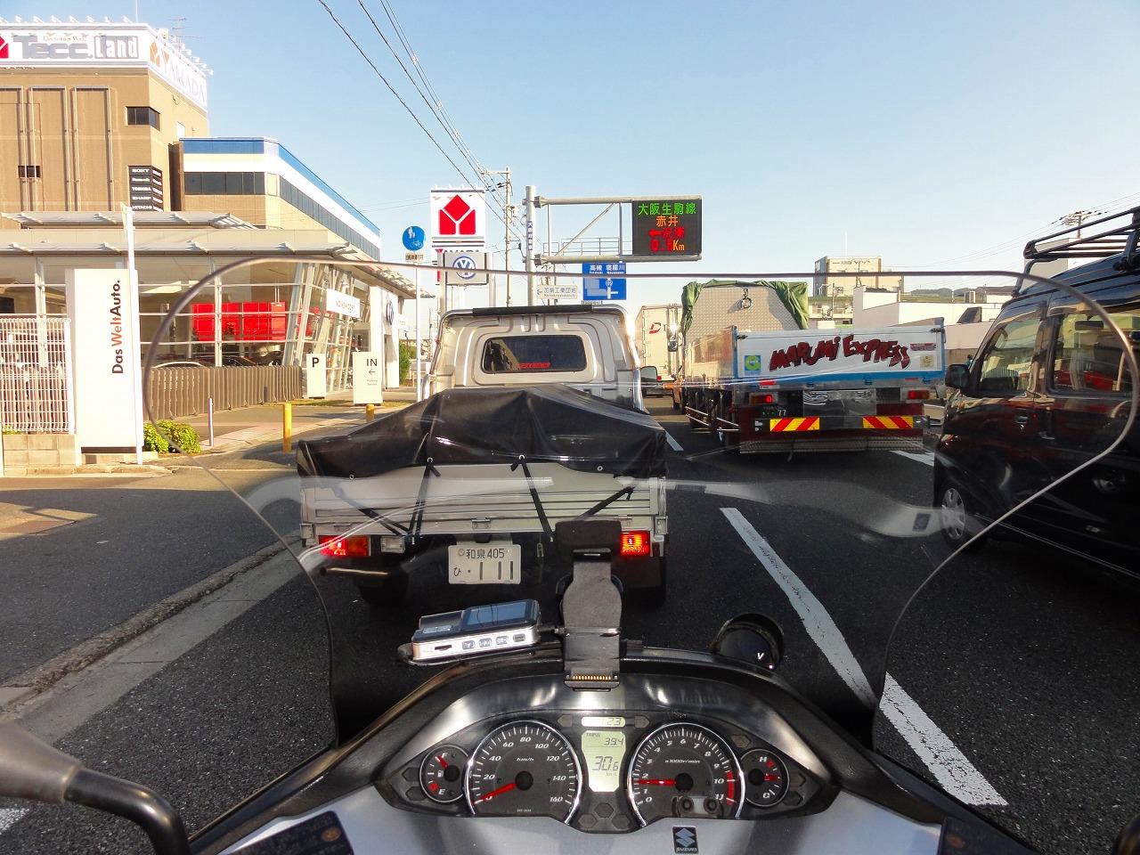 親子で温泉&キャンプツーリング 2019(東大阪・外環状線)