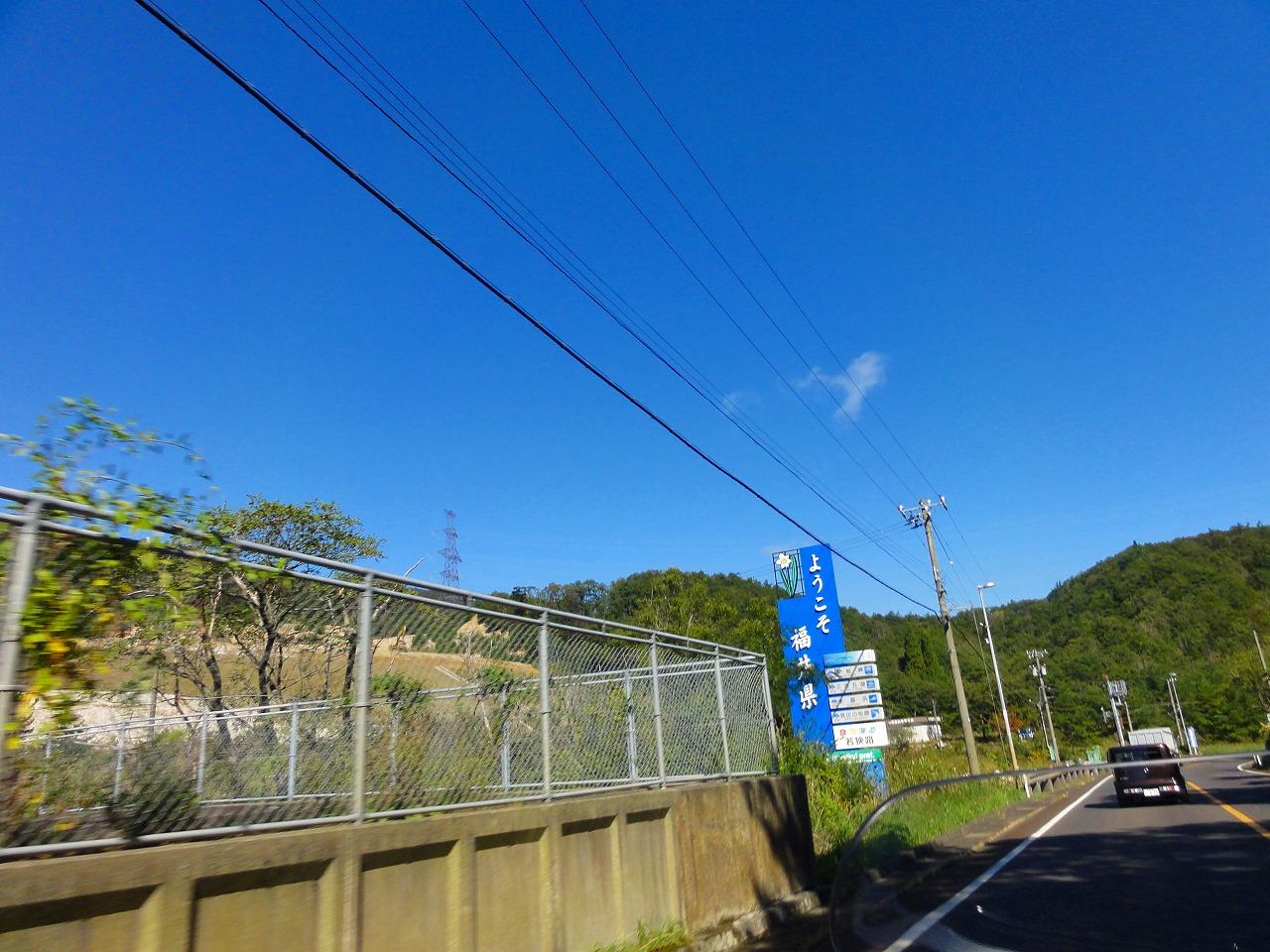 親子で温泉&キャンプツーリング 2019(国境)