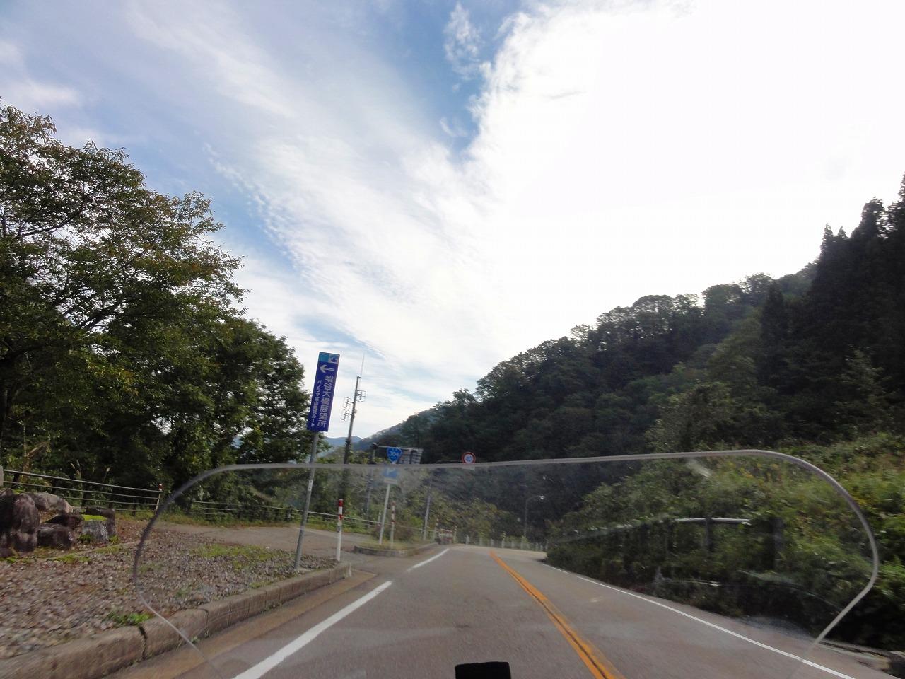 親子で温泉&キャンプツーリング 2019(南砺市)