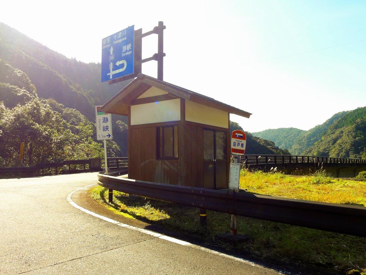スカイウェイブで近場のキャンプツーリング(奥瀞道路)