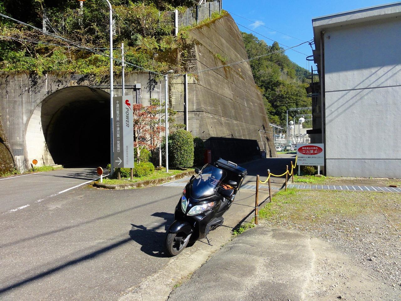 スカイウェイブで近場のキャンプツーリング(十津川第一発電所)