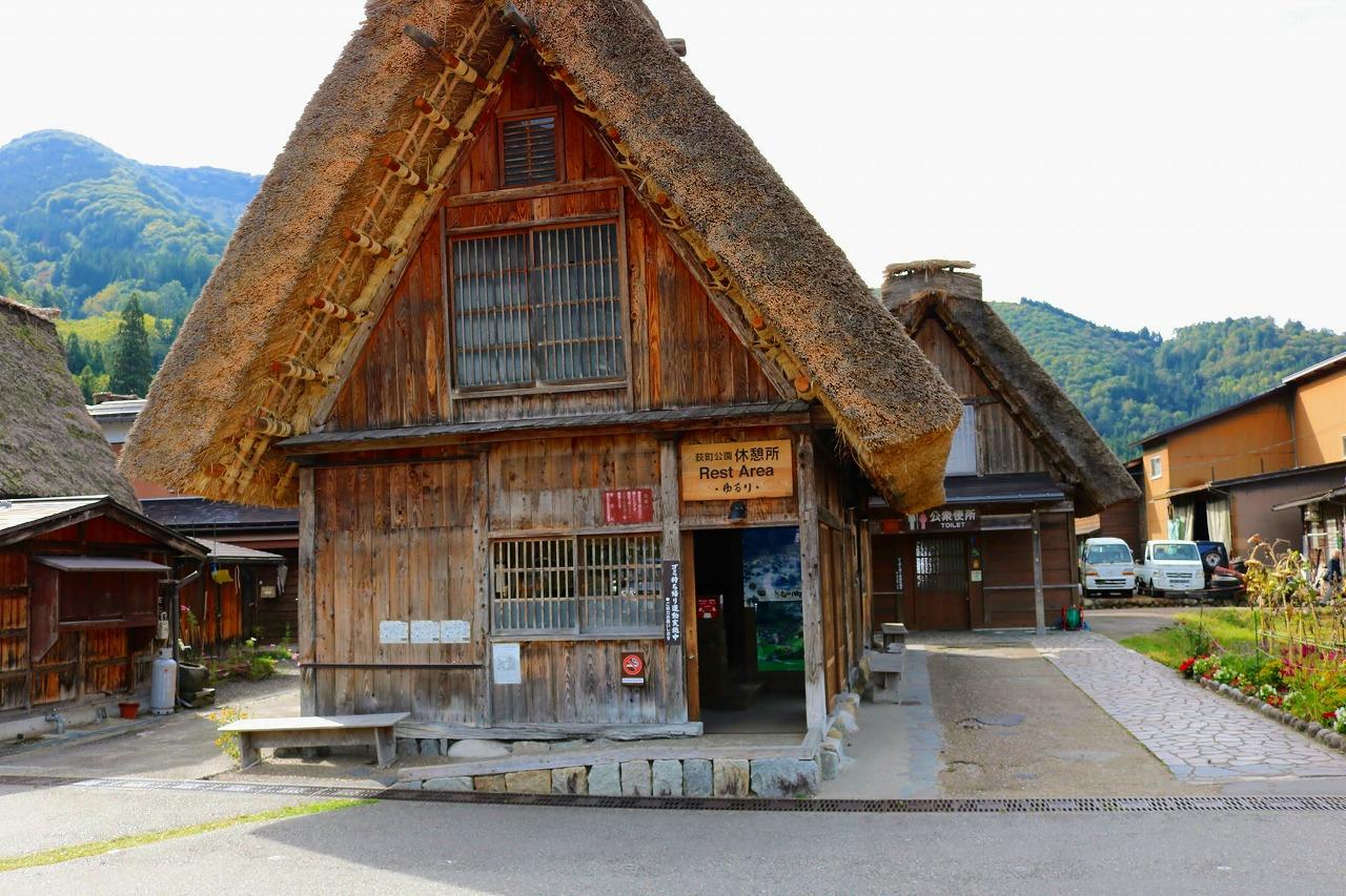 親子で温泉&キャンプツーリング 2019(白川郷)