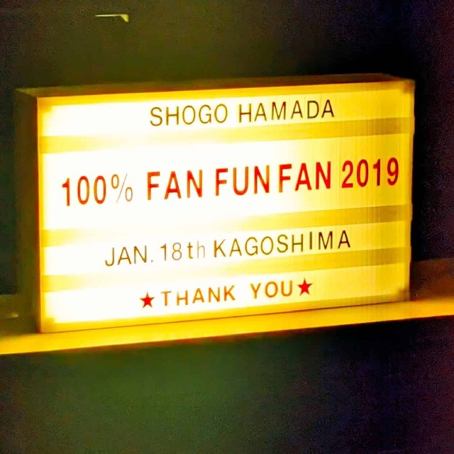 100% FAN FUN FAN 2019 in 鹿児島