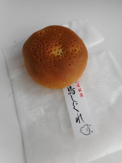 uemuraya-01.jpg