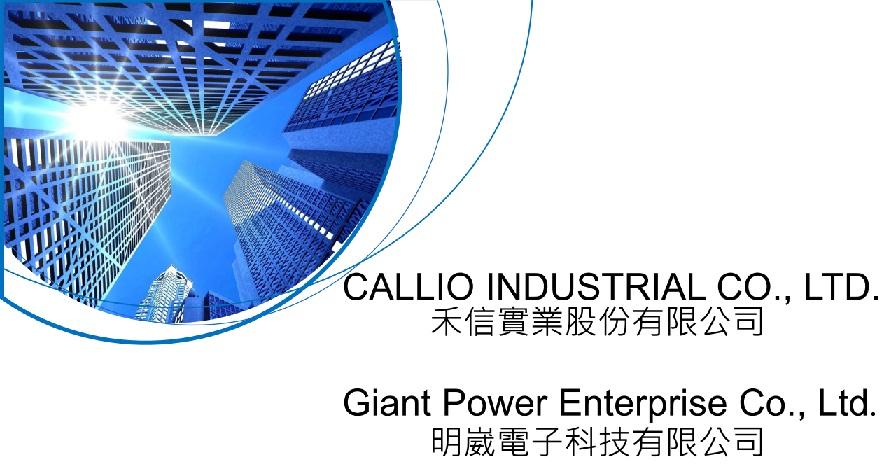 giantpower_cp_2020.jpg