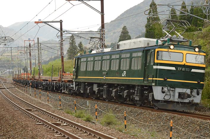 DSC_0303-2 200422 工9571レ 新疋田~敦賀-1