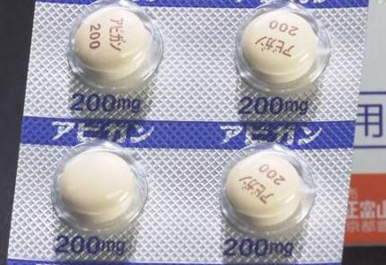 菅官房長官、新型コロナウイルスの治療薬として効果が期待される「アビガン」について、希望する国に無償供与する事を検討 … 「現時点で約30カ国からアビガンの提供要請が行われている」