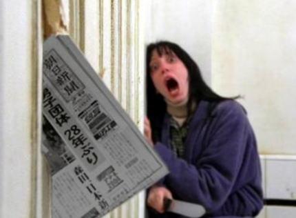 朝日新聞 「緊急事態宣言発令を受け、朝日新聞デジタル版を当面の間無料公開します。朝日新聞がお届けする迅速・正確なニュース情報をご覧頂く事で、不確実な情報による皆様の不安を軽減します」