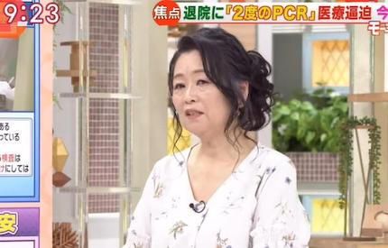 モーニングショー・岡田晴恵の発言が物議、またデマか?と疑問の声 … 「軽症者が療養しているホテルには医者が居ない」「個室でなくてもいい。患者にとって大部屋での隔離の方がストレスが少なくなる」(動画)