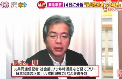 江川紹子氏「せっかく首相会見でフリーの記者も質問できるようになったのに、なぜ青木理氏などはいつも自分で問い質そうとせず、外野でわーわー言うだけなのか」