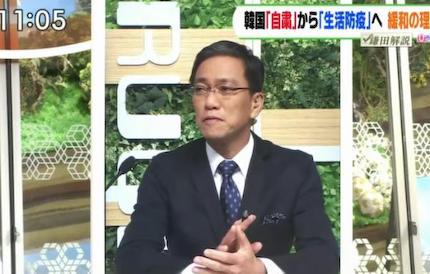 ひるおび・八代英輝弁護士 「韓国を礼賛してますが、隔離対象者をGPSで24時間監視するシステムだったり、検査拒否罪・外出申告制度など日本とは違ったかなり重い制約があるシステムを導入している」(動画)