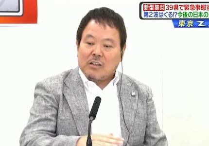 ほんこん「日本は感染を抑え込んで、なんで感染者が減ってるのにテレビでは喜ばない番組が多いのか? 国や国民の努力だし、みんなで頑張ってるのにそこは評価してもらいたいです」(動画)