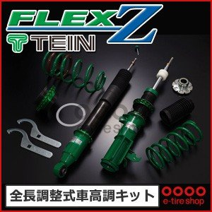 e-tireshop_tein-flexz-442.jpg