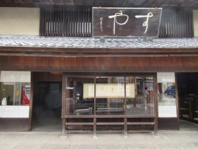 中津川 すや  (1)