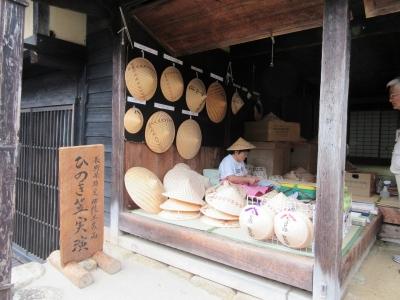 中津川 妻籠宿  (2)