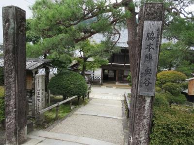 中津川 妻籠宿  (5)