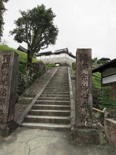 中津川 妻籠宿  (3)
