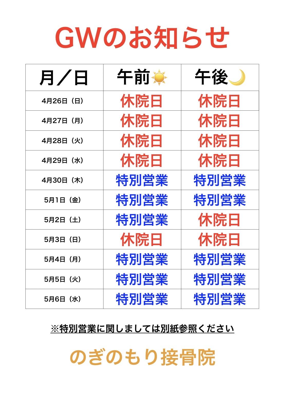 fc2blog_20200410133758284.jpg