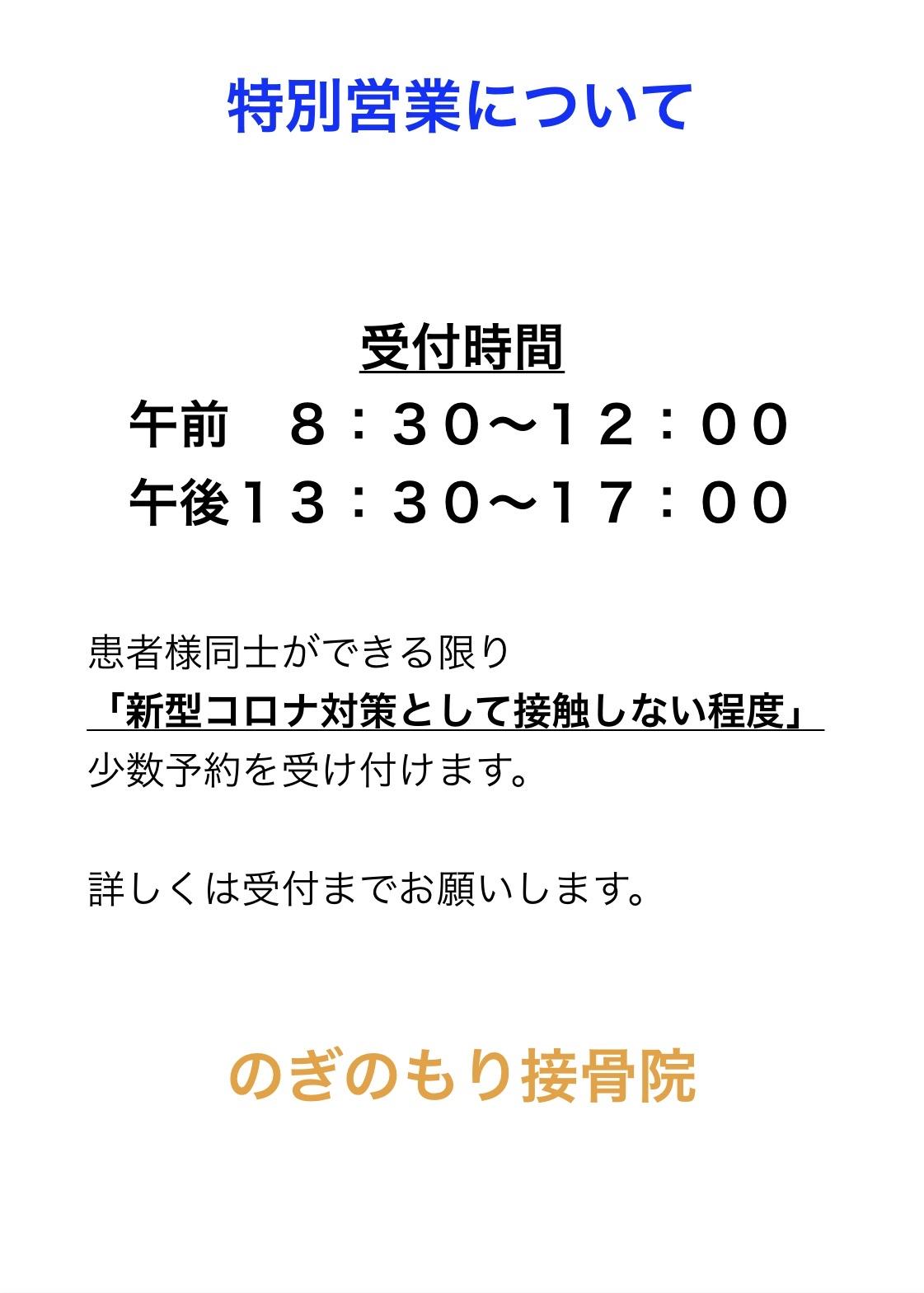 fc2blog_20200410133831078.jpg